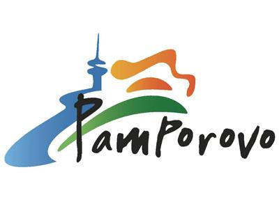 PAMPOROVO-BUGARSKA-ZIMA-SKI-AND-SUN