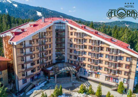 HOTEL-FLORA-BOROVEC-BUGARSKA-ZIMA-SKI-AND-SUN