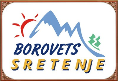 BOROVEC-SRETENJE-BUGARSKA-ZIMA-SKI-AND-SUN