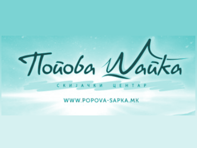 Popova Šapka Ski Sun Travel