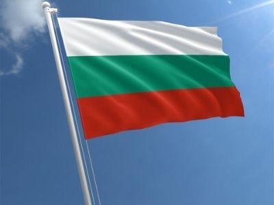 Putovanje u Bugarsku