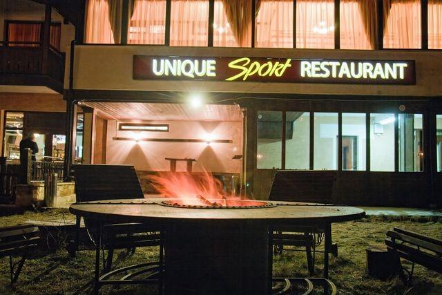 bansko hotel sport 4*